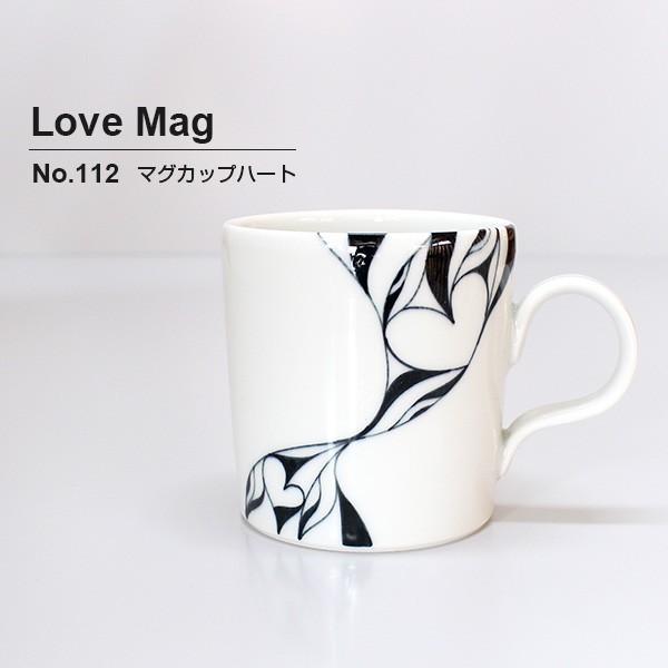 砥部焼 おしゃれ 【ラブマグ】 マグカップ コーヒーカップ モダン 白黒 窯元 和将窯 Washo-112|wapal