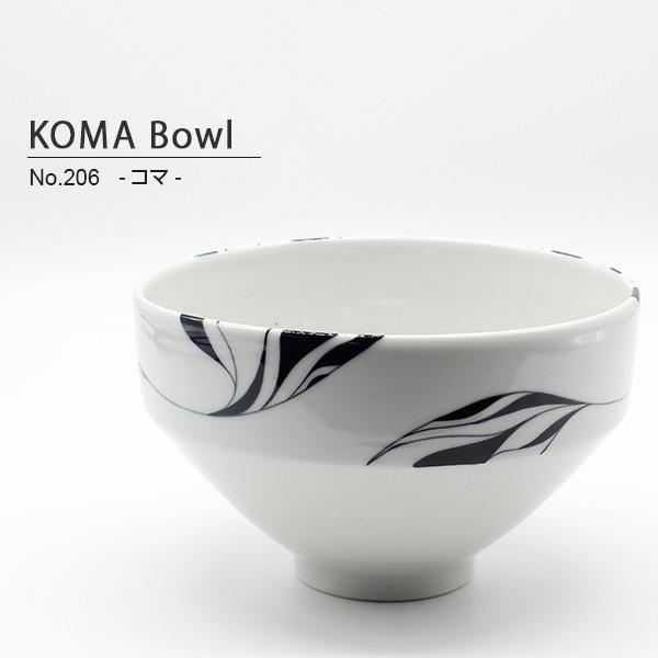砥部焼 おしゃれ 【KOMA 麺鉢】 丼 器 うどん鉢 ラーメン鉢 窯元 和将窯 Washo-206 wapal