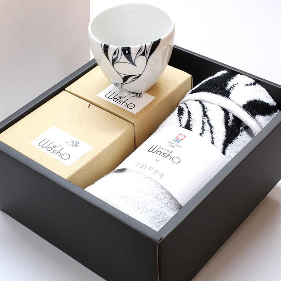 引出物 プレゼントギフト ラブカップ2個+今治タオルセット 砥部焼 フェイスタオル 窯元 和将窯 Washo A-3|wapal