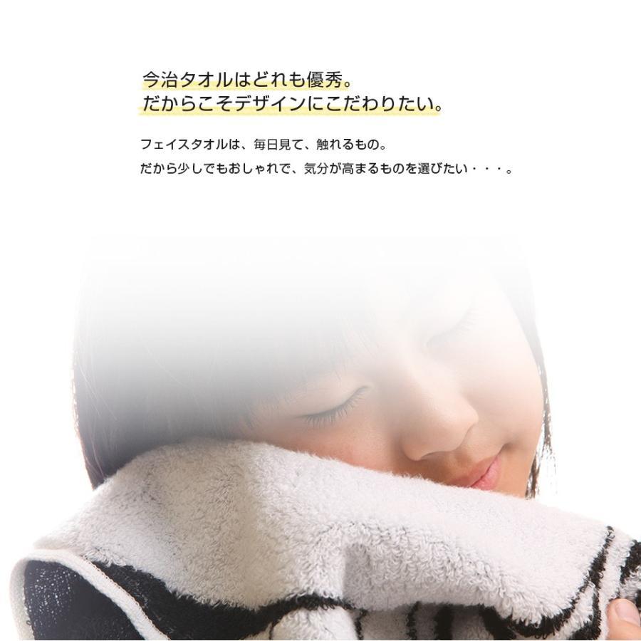 [メール便送料無料] 今治スポーツタオル 【Washo フェイスタオル】 デザインタオル おしゃれ 砥部焼デザイン PAF-01 wapal 02