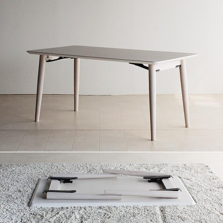 ダイニングテーブル 幅150cm タモ材 折りたたみ 折り畳み 折畳み フォールディング 黒 白 ブラック ホワイト 日本製 国産 モダン シンプル