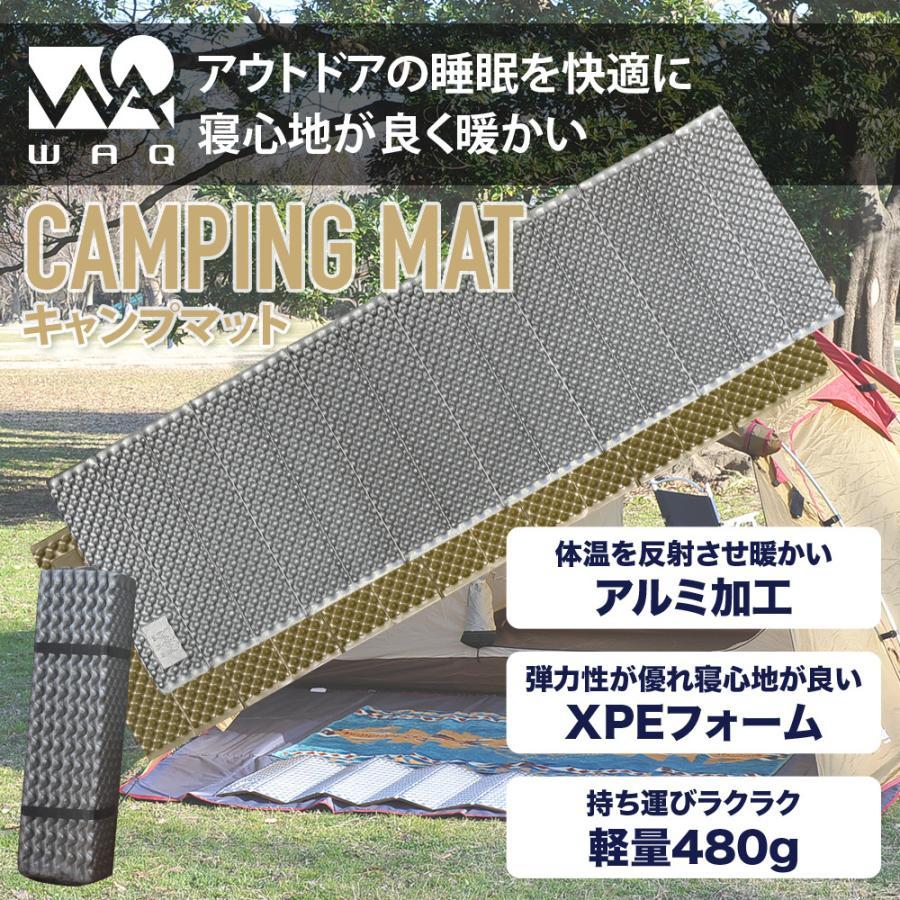 【1年保証】WAQ キャンプマット レジャーマット 極厚 18mm 暖かい アルミ加工 ひとり用 4人対応 折りたたみ 軽量 コンパクト アウトドア|waqoutdoor|02