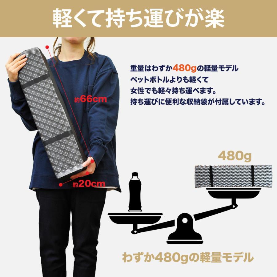 【1年保証】WAQ キャンプマット レジャーマット 極厚 18mm 暖かい アルミ加工 ひとり用 4人対応 折りたたみ 軽量 コンパクト アウトドア|waqoutdoor|06