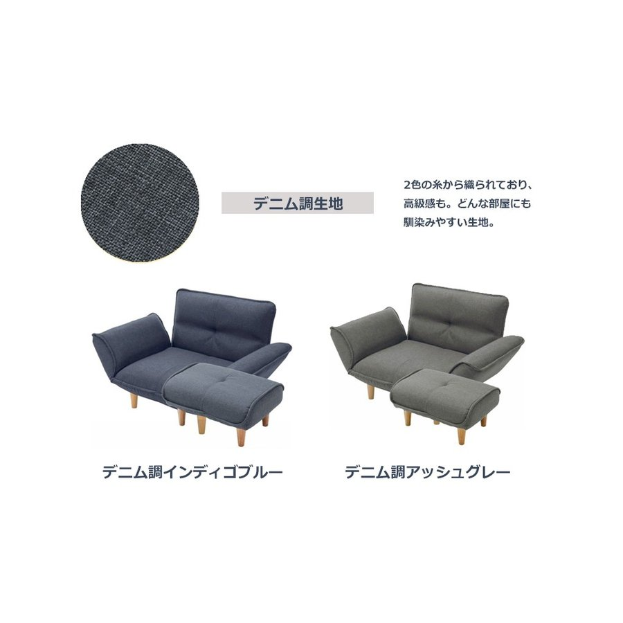 ソファー ソファ 一人掛け オットマン セット 一人暮らし おしゃれ ソファセット 和楽 1P+オットマン 日本製ソファ「KAN」 新生活 2021 waraku-neiro 12