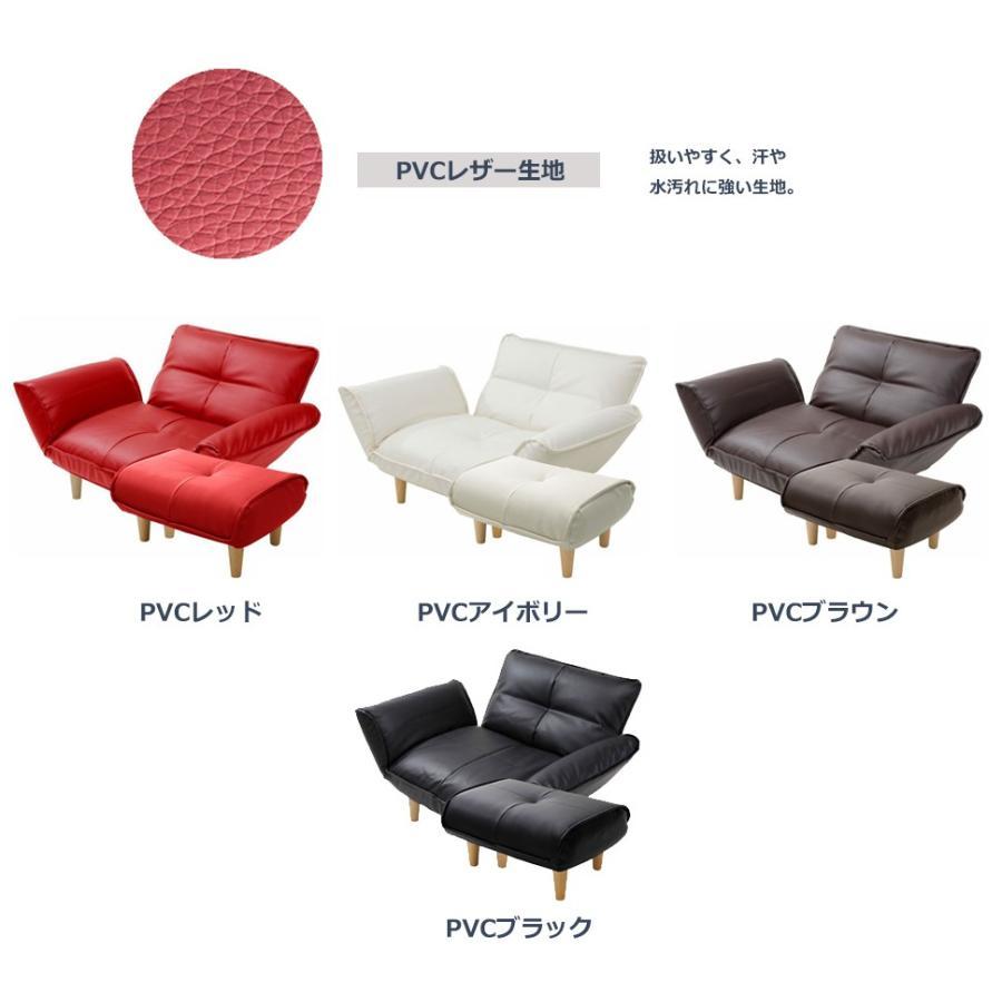 ソファー ソファ 一人掛け オットマン セット 一人暮らし おしゃれ ソファセット 和楽 1P+オットマン 日本製ソファ「KAN」 新生活 2021 waraku-neiro 13