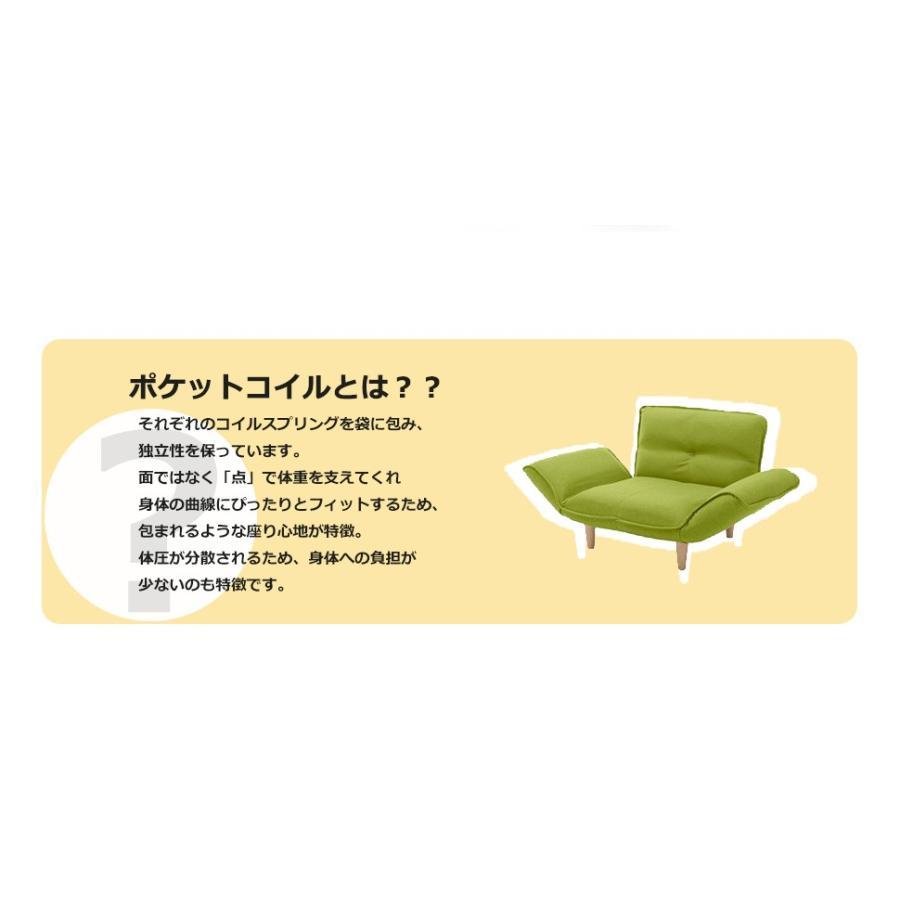ソファー ソファ 一人掛け オットマン セット 一人暮らし おしゃれ ソファセット 和楽 1P+オットマン 日本製ソファ「KAN」 新生活 2021 waraku-neiro 15