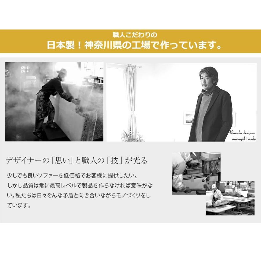 ソファー ソファ 一人掛け オットマン セット 一人暮らし おしゃれ ソファセット 和楽 1P+オットマン 日本製ソファ「KAN」 新生活 2021 waraku-neiro 16