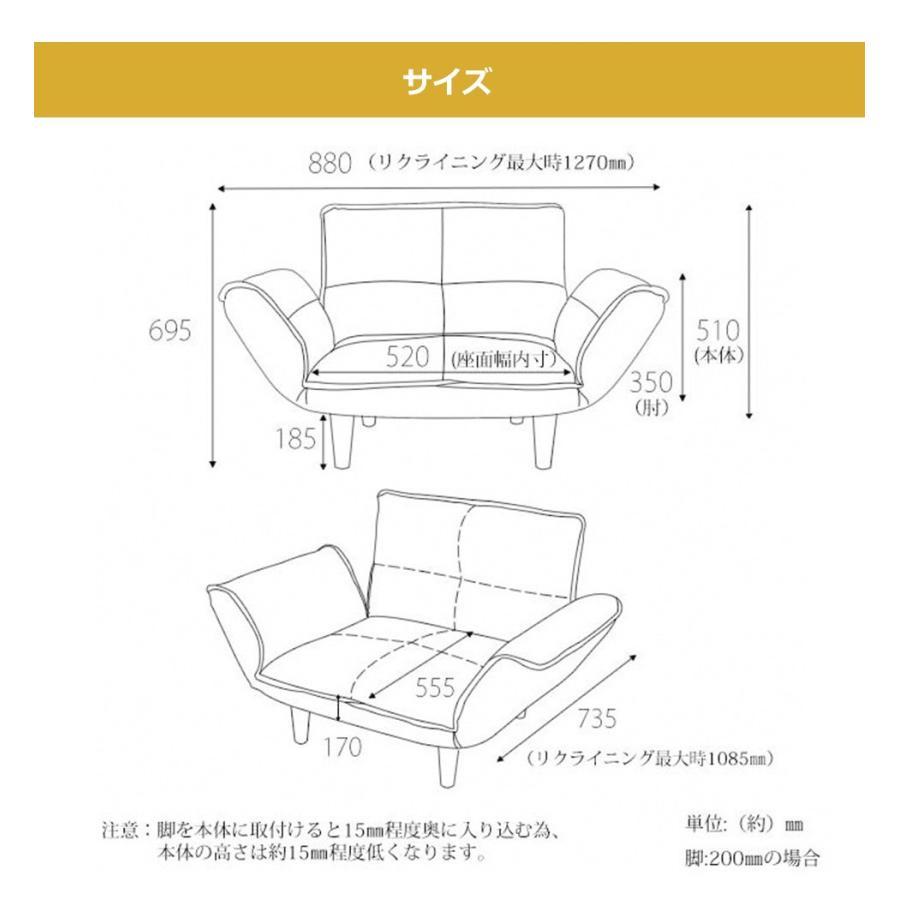 ソファー ソファ 一人掛け オットマン セット 一人暮らし おしゃれ ソファセット 和楽 1P+オットマン 日本製ソファ「KAN」 新生活 2021 waraku-neiro 18