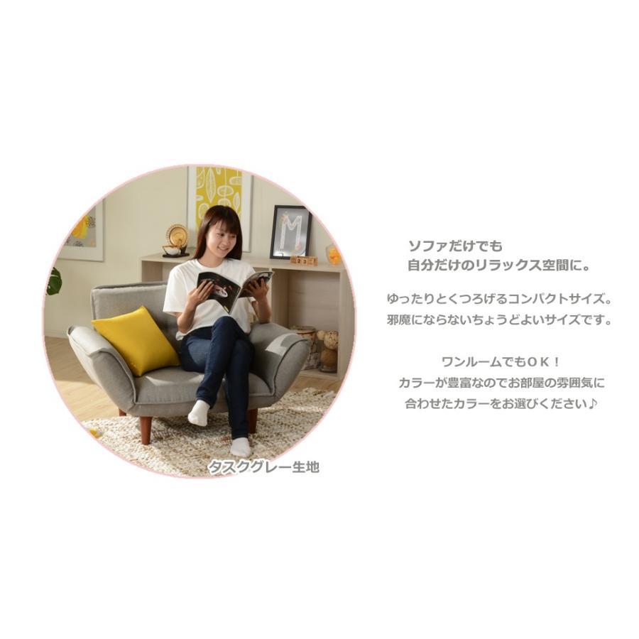 ソファー ソファ 一人掛け オットマン セット 一人暮らし おしゃれ ソファセット 和楽 1P+オットマン 日本製ソファ「KAN」 新生活 2021 waraku-neiro 03