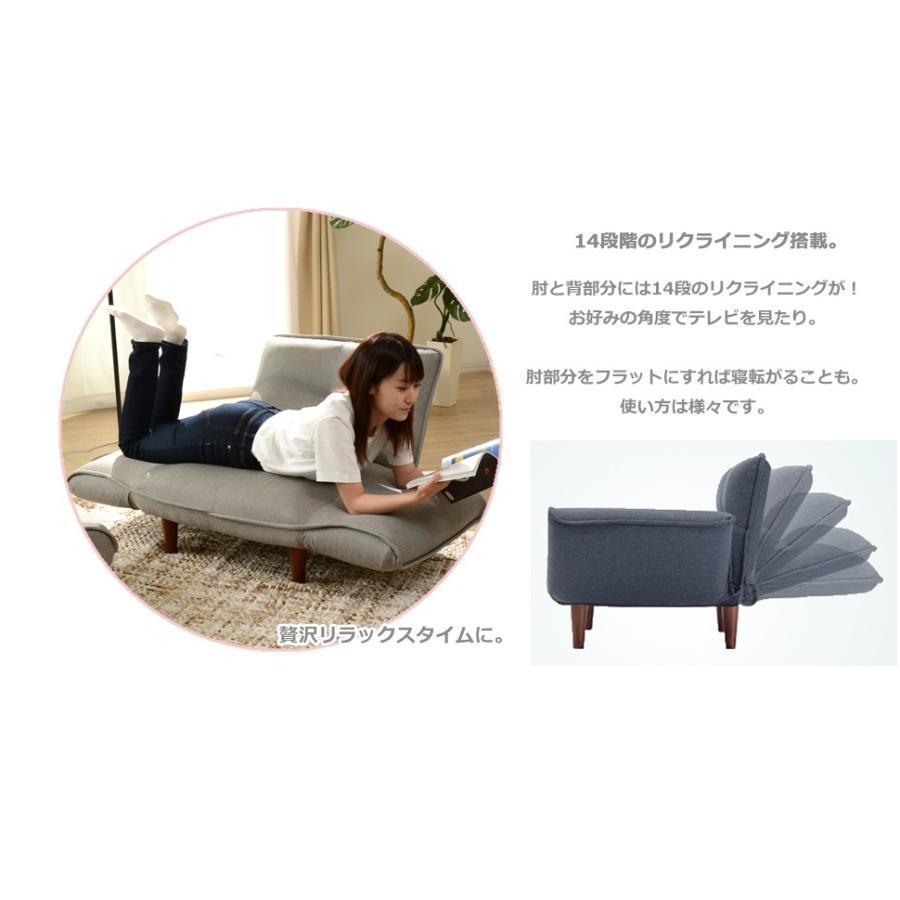 ソファー ソファ 一人掛け オットマン セット 一人暮らし おしゃれ ソファセット 和楽 1P+オットマン 日本製ソファ「KAN」 新生活 2021 waraku-neiro 05
