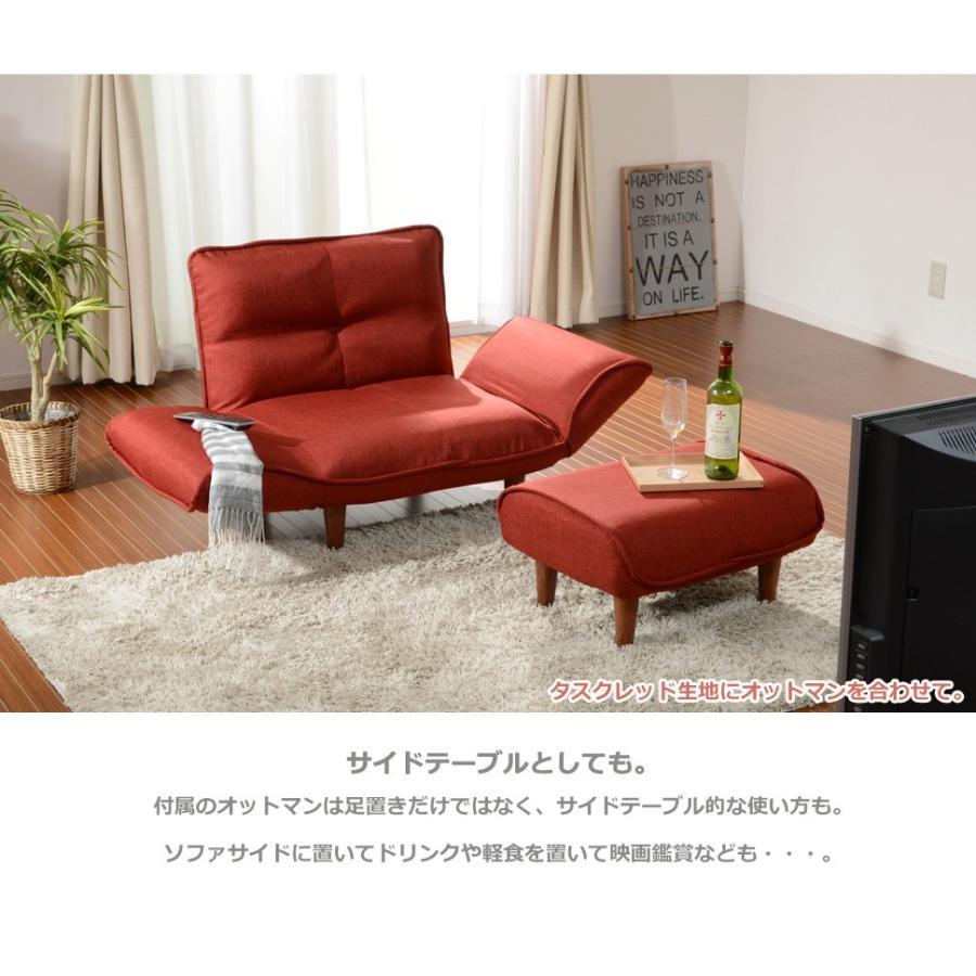 ソファー ソファ 一人掛け オットマン セット 一人暮らし おしゃれ ソファセット 和楽 1P+オットマン 日本製ソファ「KAN」 新生活 2021 waraku-neiro 06