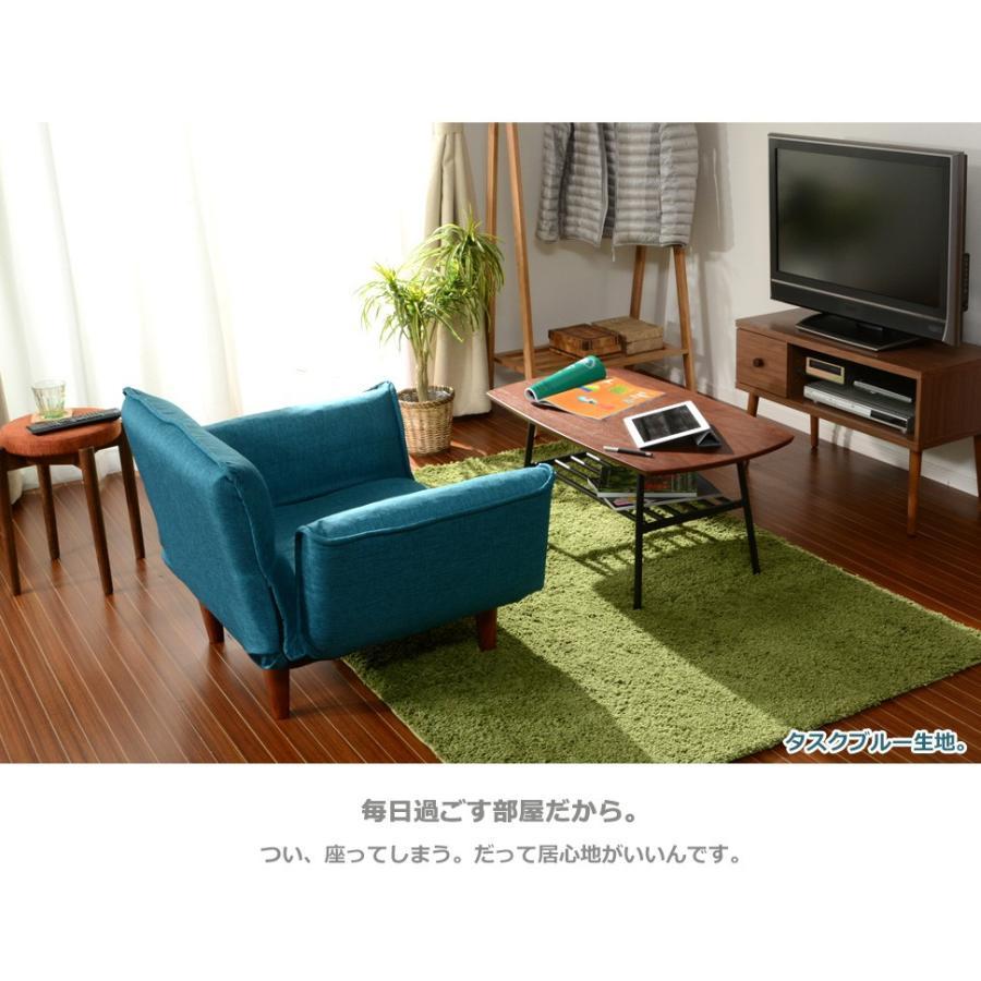 ソファー ソファ 一人掛け オットマン セット 一人暮らし おしゃれ ソファセット 和楽 1P+オットマン 日本製ソファ「KAN」 新生活 2021 waraku-neiro 07