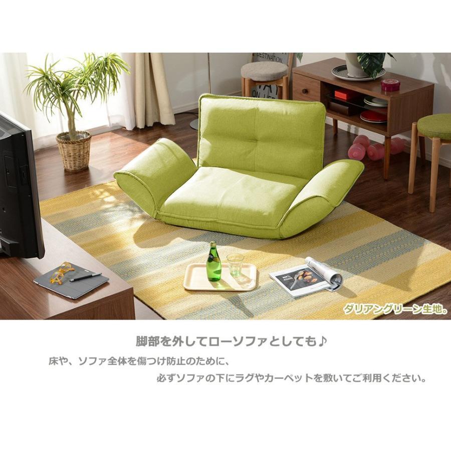 ソファー ソファ 一人掛け オットマン セット 一人暮らし おしゃれ ソファセット 和楽 1P+オットマン 日本製ソファ「KAN」 新生活 2021 waraku-neiro 08
