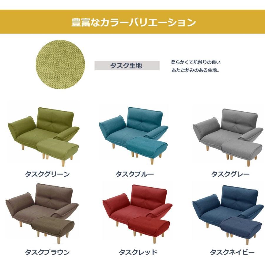 ソファー ソファ 一人掛け オットマン セット 一人暮らし おしゃれ ソファセット 和楽 1P+オットマン 日本製ソファ「KAN」 新生活 2021 waraku-neiro 10
