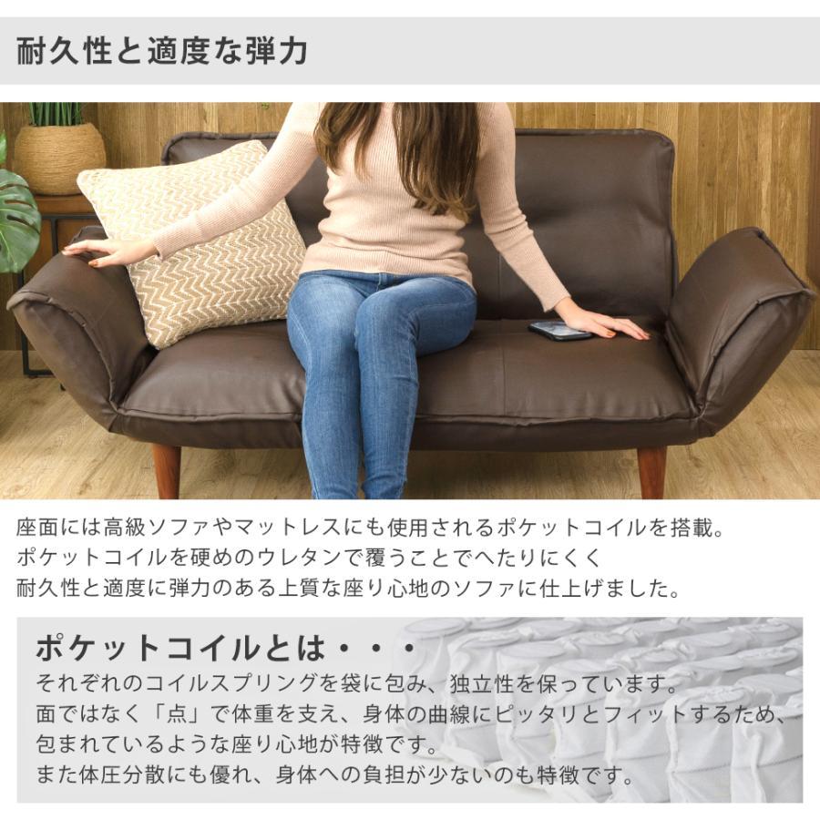 ソファー ソファ 2人掛け おしゃれ 二人掛け 日本製 一人暮らし インテリア 北欧 シンプル 新生活 ポケットコイル リクライニング KAN A01 2021 waraku-neiro 05