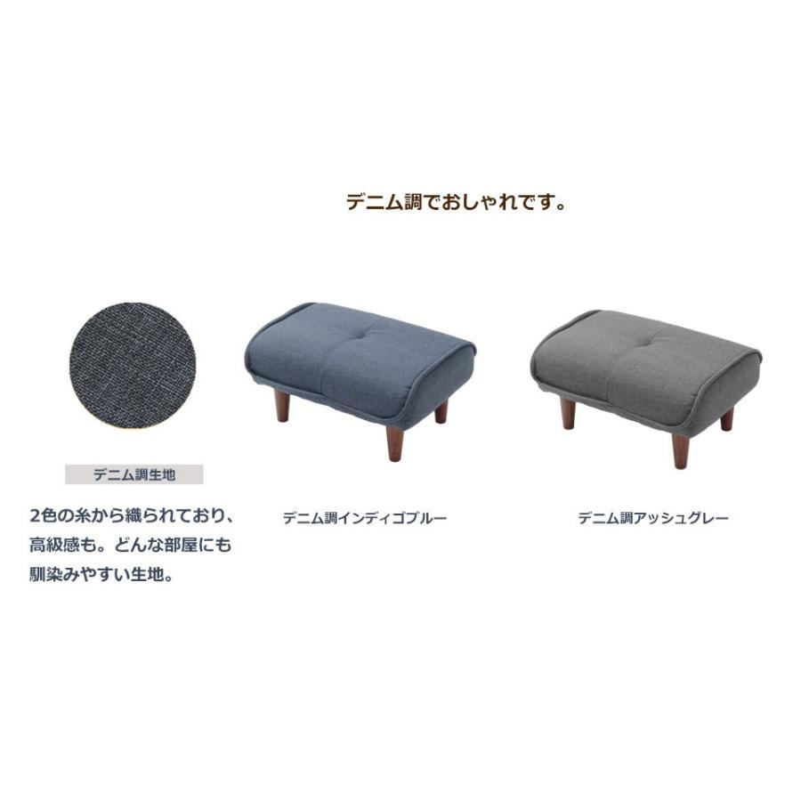 【ソファと同時購入専用】 オットマン おしゃれ スツール リラックス a281 和楽 脚置き Ottoman WARAKU KAN stool ソファのサイドテーブル 新生活 2021|waraku-neiro|10