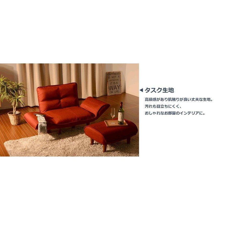 【ソファと同時購入専用】 オットマン おしゃれ スツール リラックス a281 和楽 脚置き Ottoman WARAKU KAN stool ソファのサイドテーブル 新生活 2021|waraku-neiro|12