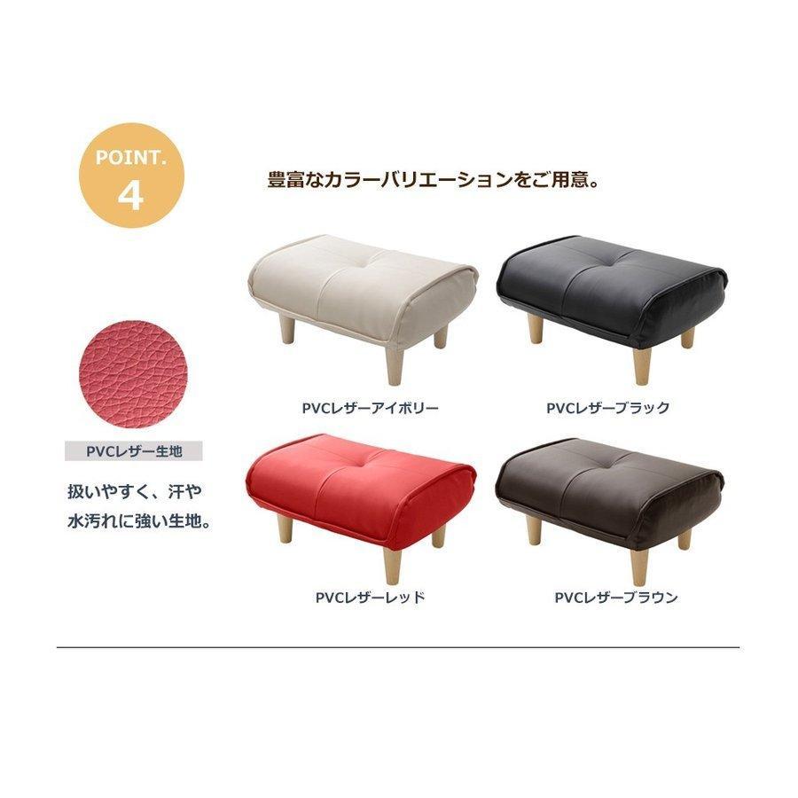 【ソファと同時購入専用】 オットマン おしゃれ スツール リラックス a281 和楽 脚置き Ottoman WARAKU KAN stool ソファのサイドテーブル 新生活 2021|waraku-neiro|07
