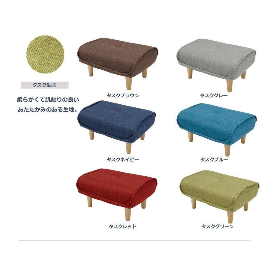 【ソファと同時購入専用】 オットマン おしゃれ スツール リラックス a281 和楽 脚置き Ottoman WARAKU KAN stool ソファのサイドテーブル 新生活 2021|waraku-neiro|09