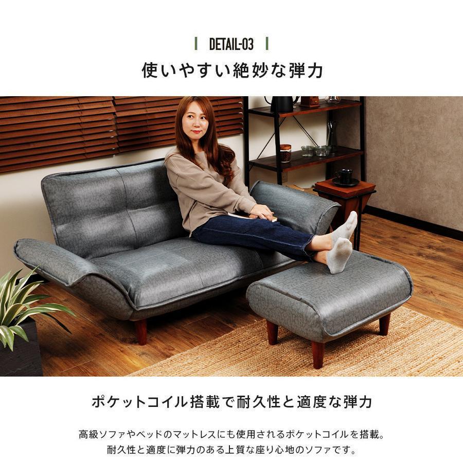 オットマン 合皮 PVC コーデユロイ おしゃれ 脚置き カラー 脚置き 和楽 WARAKU 「KAN ヴィンテージ」 a281 スツール 日本製 一人暮らし サイドテーブル 2021|waraku-neiro|10