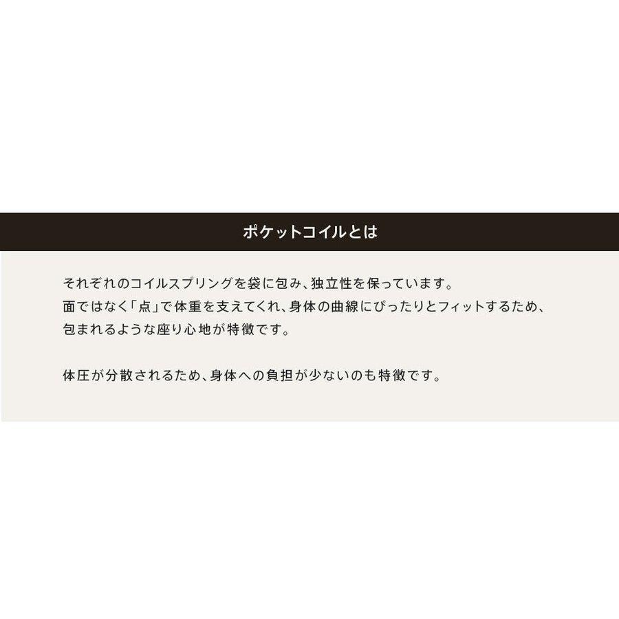 オットマン 合皮 PVC コーデユロイ おしゃれ 脚置き カラー 脚置き 和楽 WARAKU 「KAN ヴィンテージ」 a281 スツール 日本製 一人暮らし サイドテーブル 2021|waraku-neiro|12