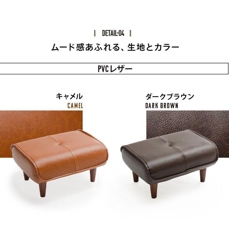 オットマン 合皮 PVC コーデユロイ おしゃれ 脚置き カラー 脚置き 和楽 WARAKU 「KAN ヴィンテージ」 a281 スツール 日本製 一人暮らし サイドテーブル 2021|waraku-neiro|13
