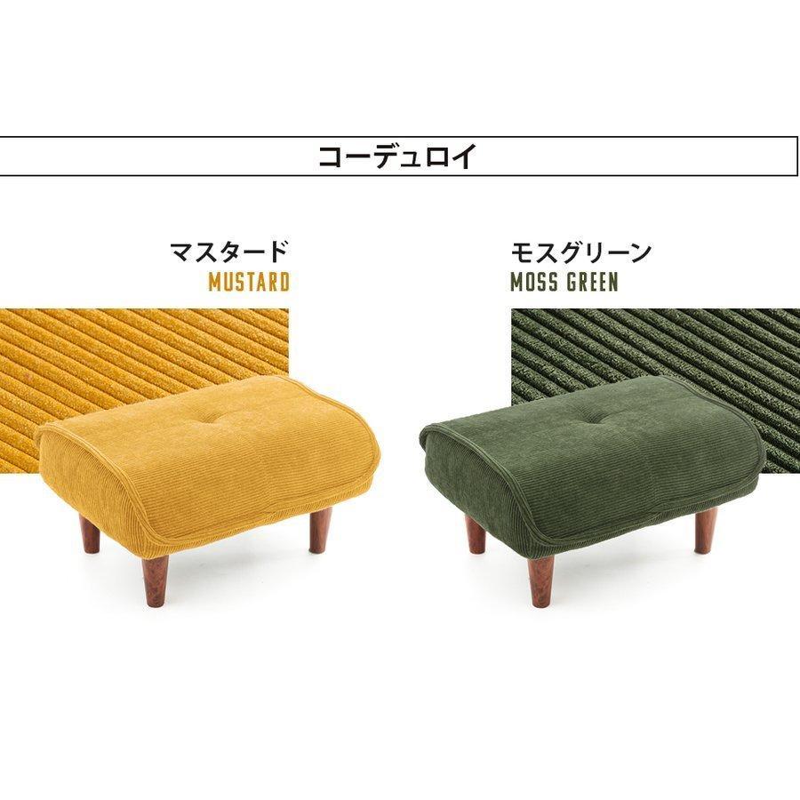 オットマン 合皮 PVC コーデユロイ おしゃれ 脚置き カラー 脚置き 和楽 WARAKU 「KAN ヴィンテージ」 a281 スツール 日本製 一人暮らし サイドテーブル 2021|waraku-neiro|15