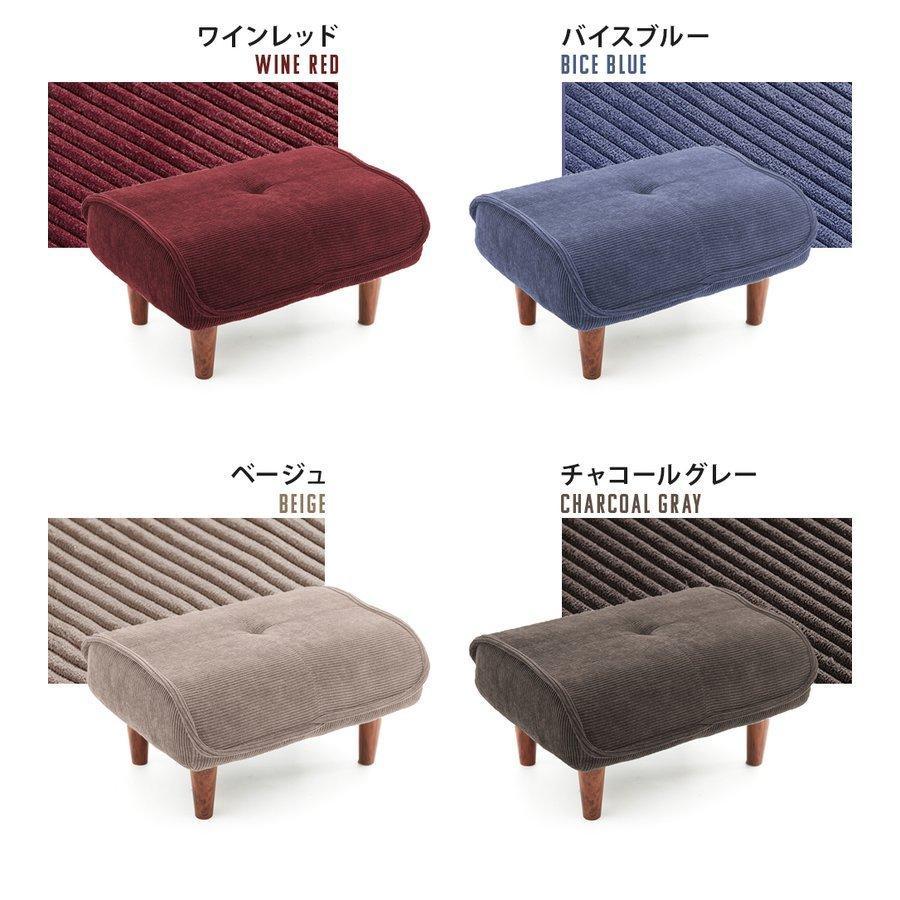 オットマン 合皮 PVC コーデユロイ おしゃれ 脚置き カラー 脚置き 和楽 WARAKU 「KAN ヴィンテージ」 a281 スツール 日本製 一人暮らし サイドテーブル 2021|waraku-neiro|16