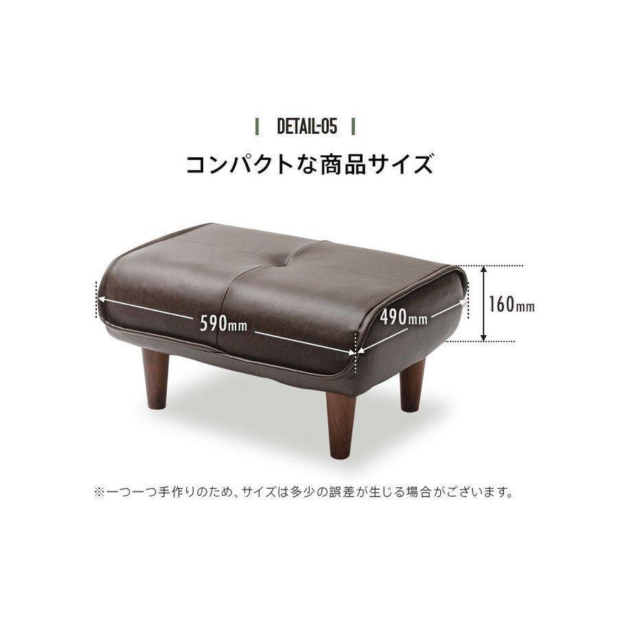 オットマン 合皮 PVC コーデユロイ おしゃれ 脚置き カラー 脚置き 和楽 WARAKU 「KAN ヴィンテージ」 a281 スツール 日本製 一人暮らし サイドテーブル 2021|waraku-neiro|17