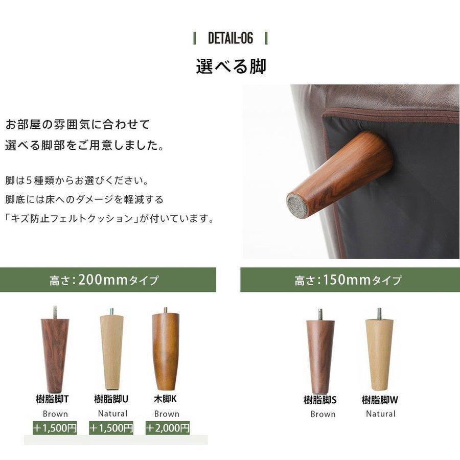 オットマン 合皮 PVC コーデユロイ おしゃれ 脚置き カラー 脚置き 和楽 WARAKU 「KAN ヴィンテージ」 a281 スツール 日本製 一人暮らし サイドテーブル 2021|waraku-neiro|18