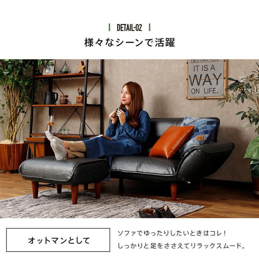 オットマン 合皮 PVC コーデユロイ おしゃれ 脚置き カラー 脚置き 和楽 WARAKU 「KAN ヴィンテージ」 a281 スツール 日本製 一人暮らし サイドテーブル 2021|waraku-neiro|06