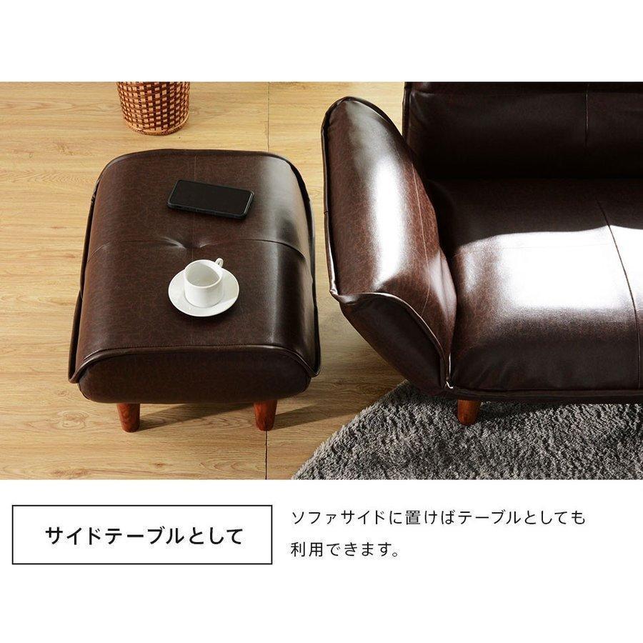 オットマン 合皮 PVC コーデユロイ おしゃれ 脚置き カラー 脚置き 和楽 WARAKU 「KAN ヴィンテージ」 a281 スツール 日本製 一人暮らし サイドテーブル 2021|waraku-neiro|07