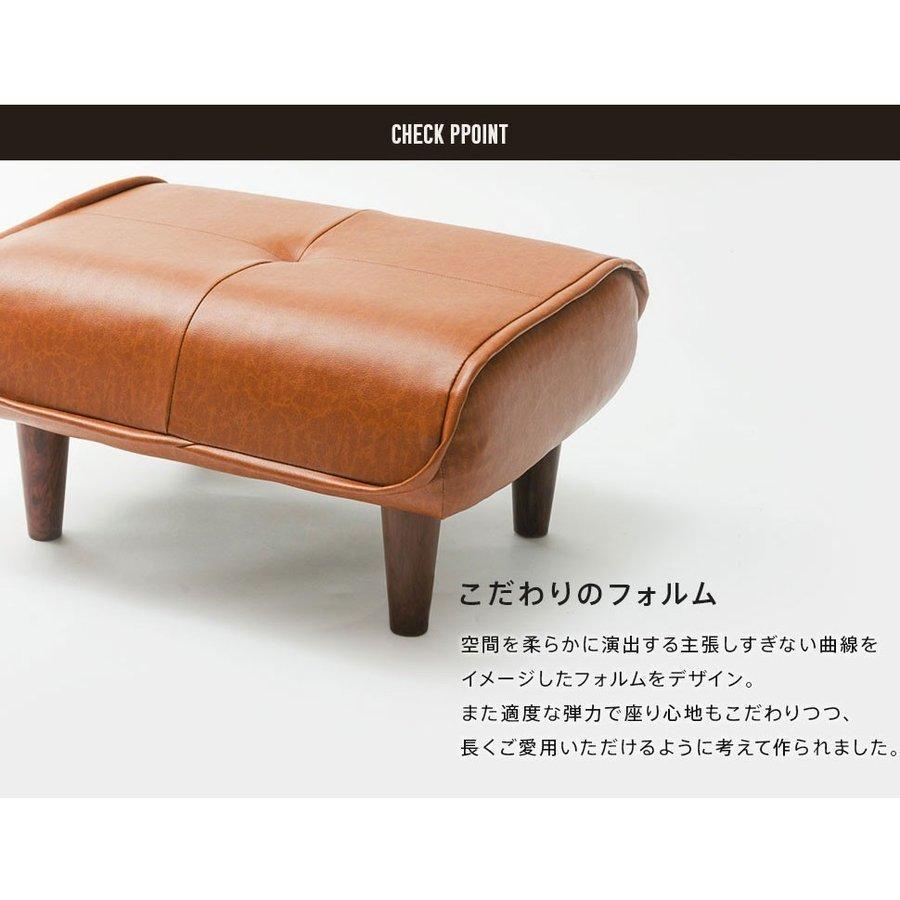オットマン 合皮 PVC コーデユロイ おしゃれ 脚置き カラー 脚置き 和楽 WARAKU 「KAN ヴィンテージ」 a281 スツール 日本製 一人暮らし サイドテーブル 2021|waraku-neiro|09