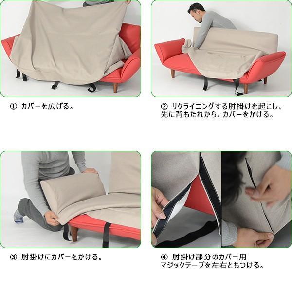 ソファ カバー ソファーカバー おしゃれ 和楽 カウチソファ 3P・専用カバー 単品販売 waraku-neiro 06