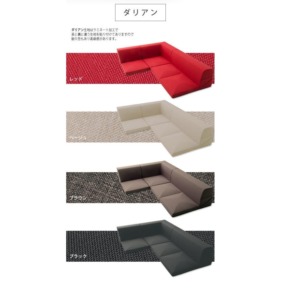 【送料無料】3点ローソファセット 「和楽のIMONIA」専用カバー 選べる8色 洗濯OK! こたつ ソファ 囲い 囲む 単品販売 waraku-neiro 02