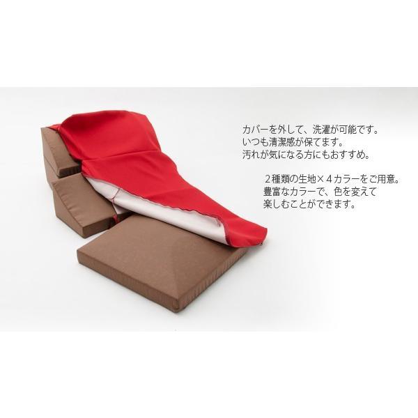 【送料無料】3点ローソファセット 「和楽のIMONIA」専用カバー 選べる8色 洗濯OK! こたつ ソファ 囲い 囲む 単品販売 waraku-neiro 04