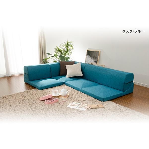 【送料無料】3点ローソファセット 「和楽のIMONIA」専用カバー 選べる8色 洗濯OK! こたつ ソファ 囲い 囲む 単品販売 waraku-neiro 05