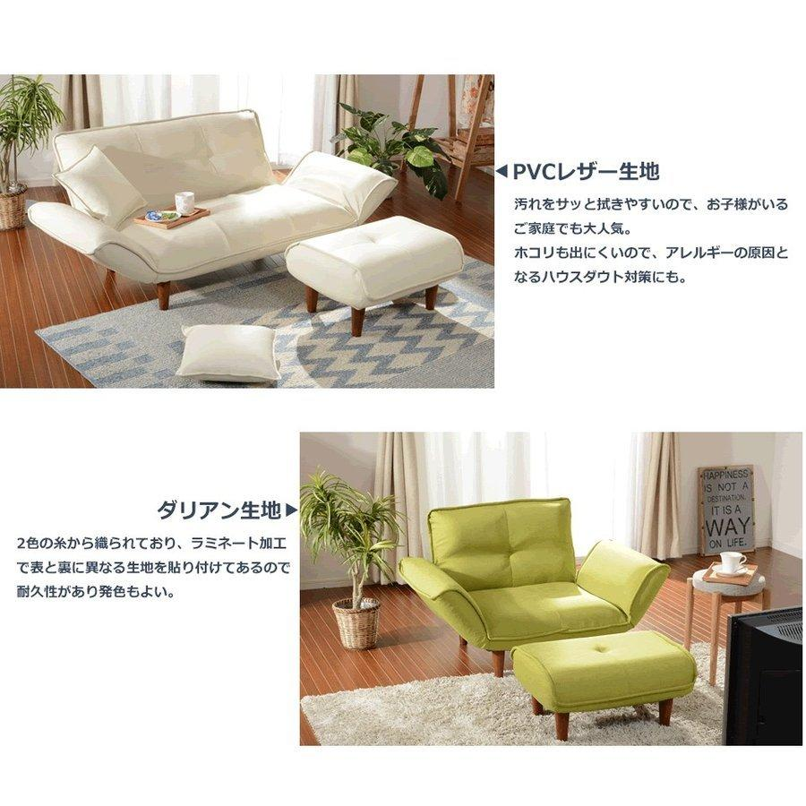 オットマン おしゃれ スツール ソファ 脚置き カラー a01tont lulu 和楽 脚置き WARAKU KAN a281 日本製 一人暮らし ソファのサイドテーブルにも 新生活 2021|waraku-neiro|11