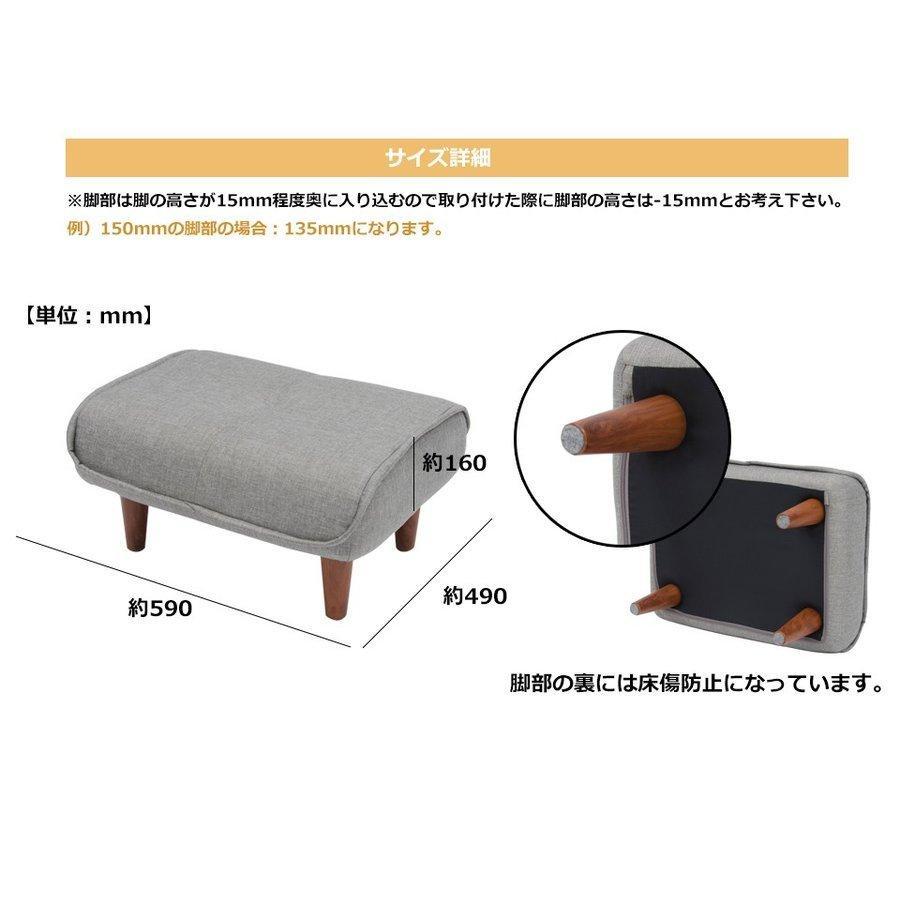 オットマン おしゃれ スツール ソファ 脚置き カラー a01tont lulu 和楽 脚置き WARAKU KAN a281 日本製 一人暮らし ソファのサイドテーブルにも 新生活 2021|waraku-neiro|14