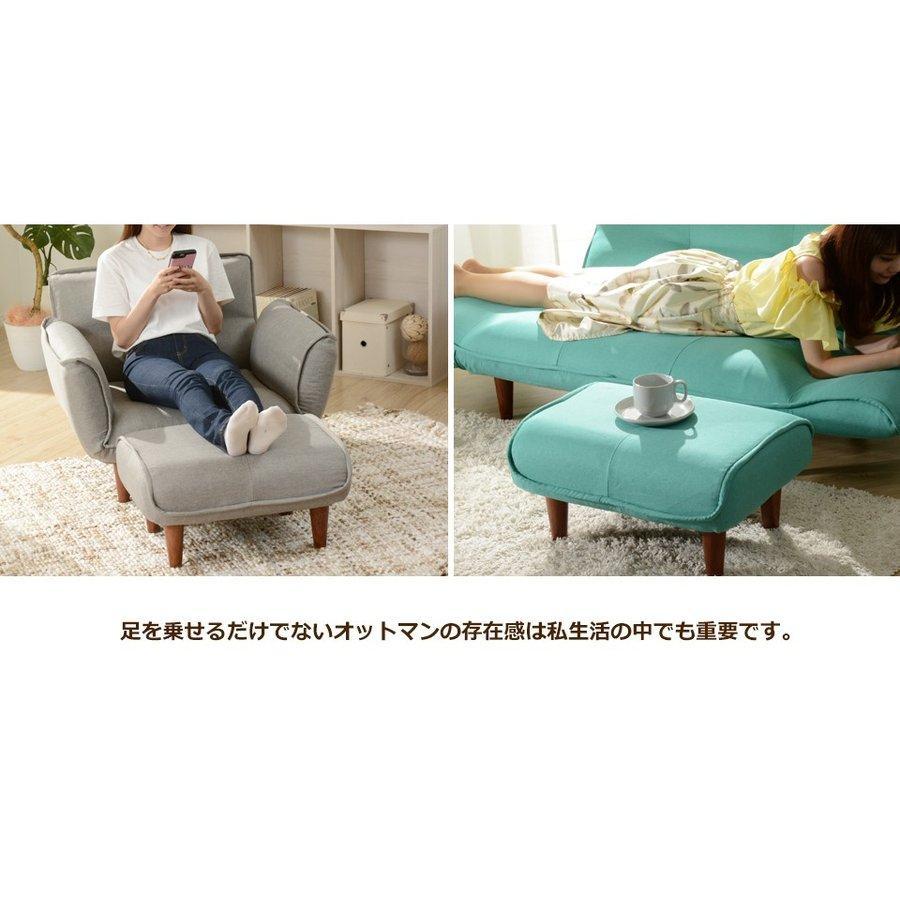 オットマン おしゃれ スツール ソファ 脚置き カラー a01tont lulu 和楽 脚置き WARAKU KAN a281 日本製 一人暮らし ソファのサイドテーブルにも 新生活 2021|waraku-neiro|03