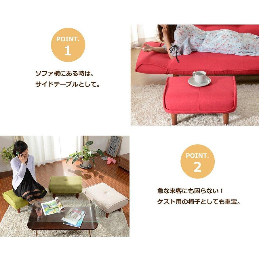 オットマン おしゃれ スツール ソファ 脚置き カラー a01tont lulu 和楽 脚置き WARAKU KAN a281 日本製 一人暮らし ソファのサイドテーブルにも 新生活 2021|waraku-neiro|04