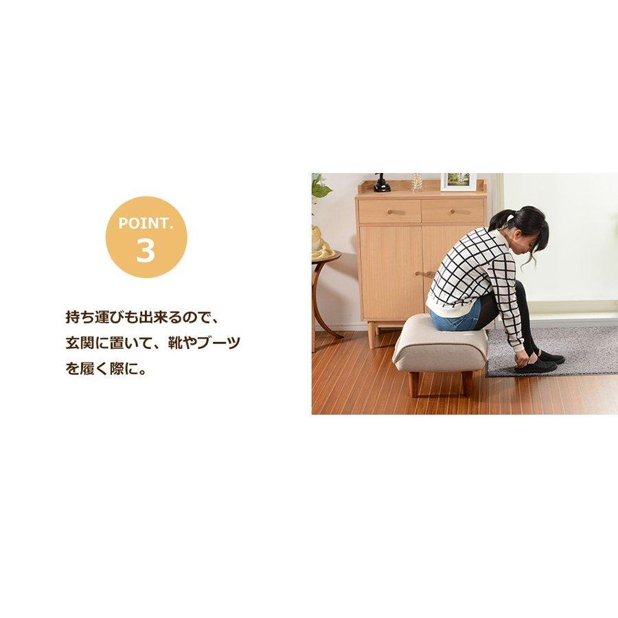 オットマン おしゃれ スツール ソファ 脚置き カラー a01tont lulu 和楽 脚置き WARAKU KAN a281 日本製 一人暮らし ソファのサイドテーブルにも 新生活 2021|waraku-neiro|05