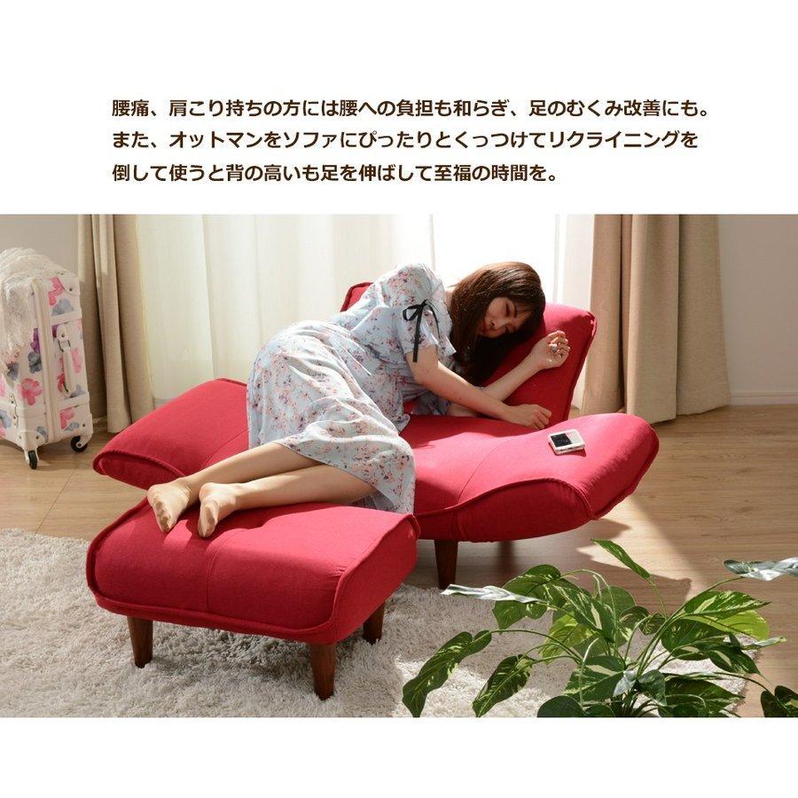 オットマン おしゃれ スツール ソファ 脚置き カラー a01tont lulu 和楽 脚置き WARAKU KAN a281 日本製 一人暮らし ソファのサイドテーブルにも 新生活 2021|waraku-neiro|06