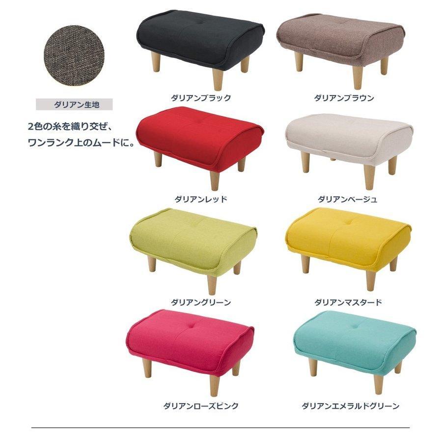 オットマン おしゃれ スツール ソファ 脚置き カラー a01tont lulu 和楽 脚置き WARAKU KAN a281 日本製 一人暮らし ソファのサイドテーブルにも 新生活 2021|waraku-neiro|08