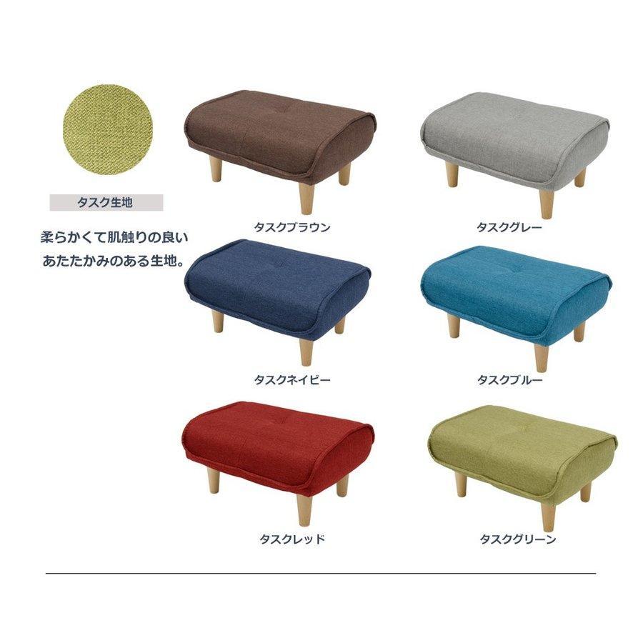 オットマン おしゃれ スツール ソファ 脚置き カラー a01tont lulu 和楽 脚置き WARAKU KAN a281 日本製 一人暮らし ソファのサイドテーブルにも 新生活 2021|waraku-neiro|09