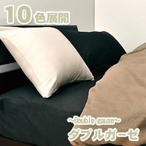 ダブルガーゼ・ボックスシーツ クイーン:160×200×30cm