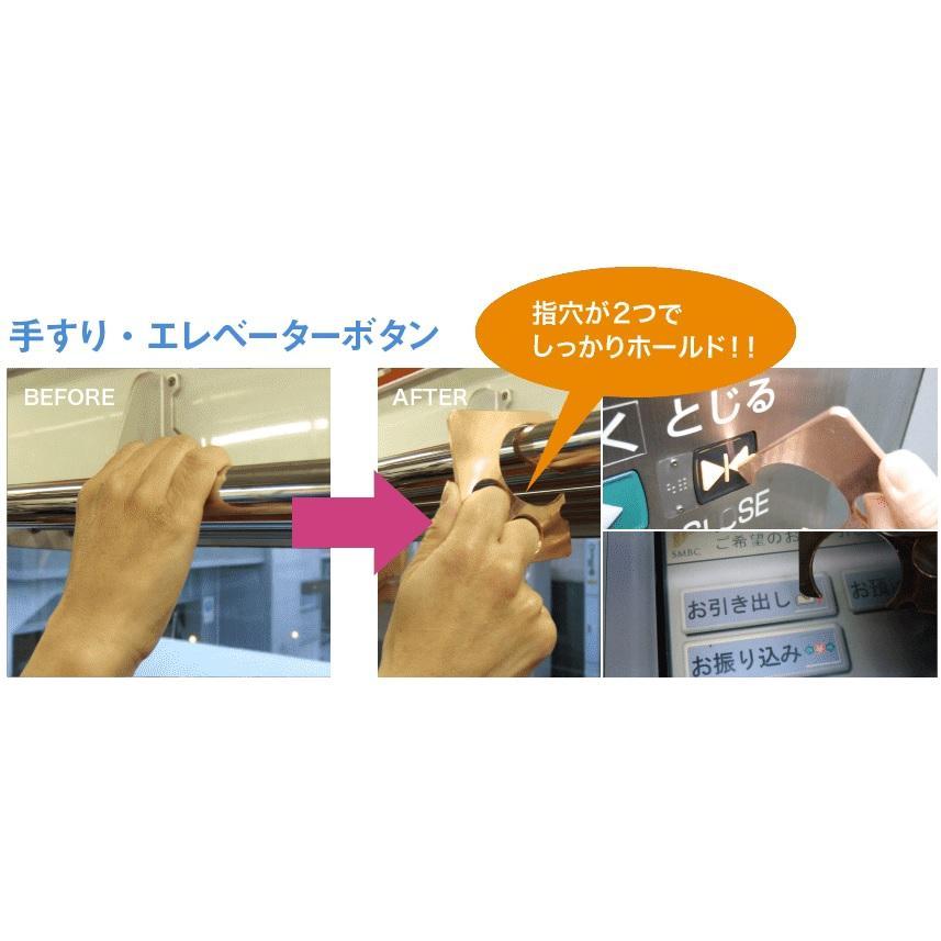 抗菌どこでもフック 銅 薄い 軽量 コンパクト ICカードサイズ 非接触 ウイルス対策 コロナ対策 エレベータボタン つり革 フック 日本製 |warmlink|02