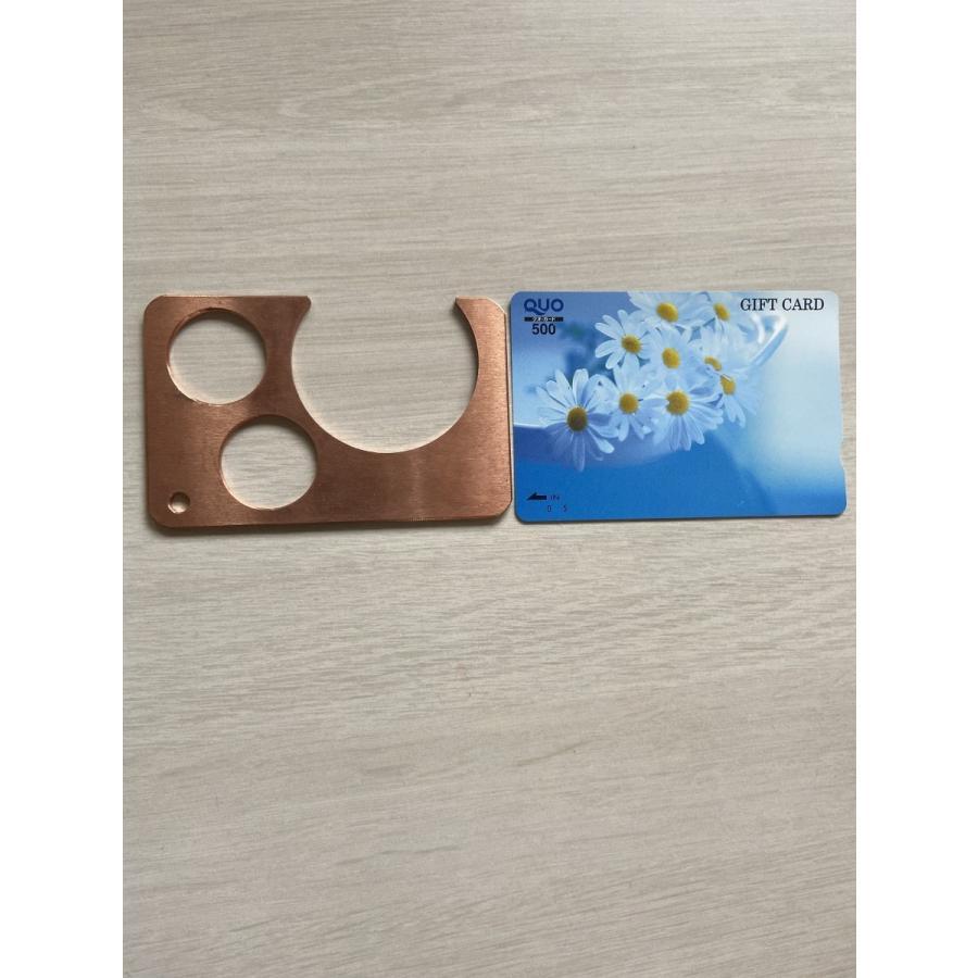 抗菌どこでもフック 銅 薄い 軽量 コンパクト ICカードサイズ 非接触 ウイルス対策 コロナ対策 エレベータボタン つり革 フック 日本製 |warmlink|05