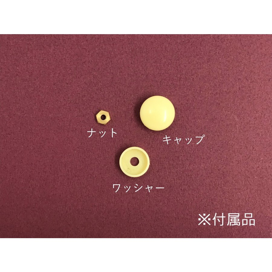 取っ手 つまみ/木爪下り(もっこうさがり) 大 時代色 ※レターパック対応商品(全国一律送料370円) 日本製 warrange 04