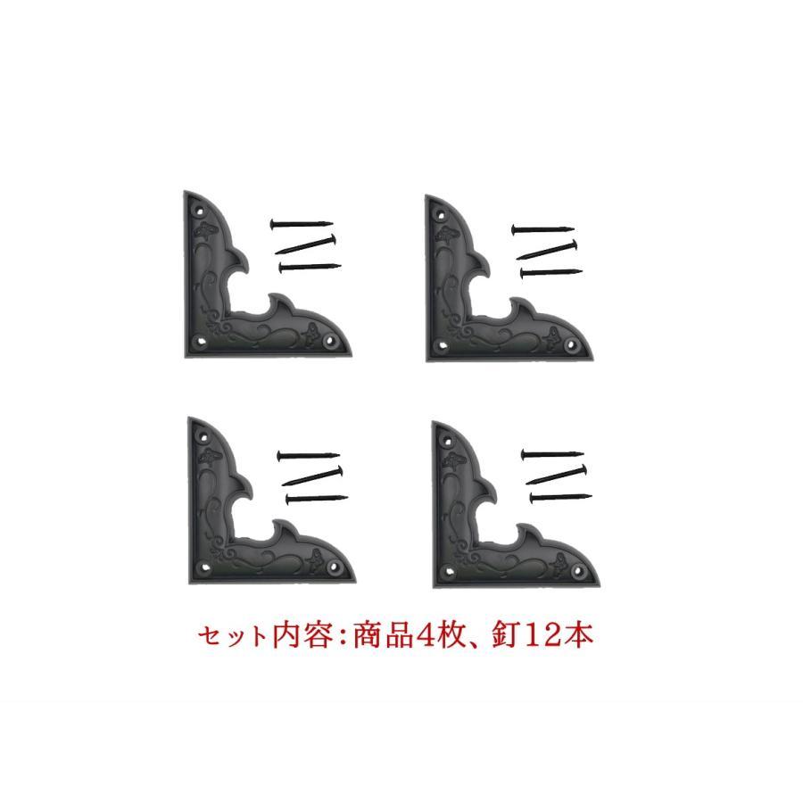 飾り金具 三角/民芸1号戸隅 時代色【4枚入り】日本製 ※レターパック対応商品|warrange|03